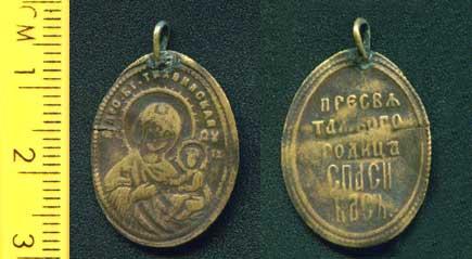 Иконка - образок Богоматерь Тихвинская