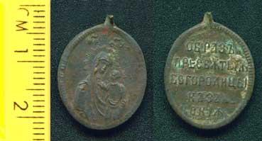 Иконка - образок Богоматерь Казанская