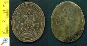 Иконка - образок Чудо Георгия о змие